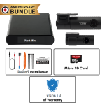 รุ่นพิเศษจัดเซ็ทเต็มสูบ Blackvue DR750s-2CH 128GB + iVolt Mini + Power Magic