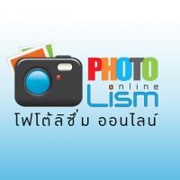 ร้านphotolism online โฟโต้ลิซึ่ม ออนไลน์