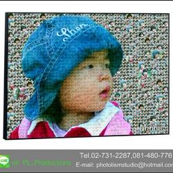 Mosaic Photo ขนาด 24x36นิ้ว + กรอบลอย เคลือบด้าน