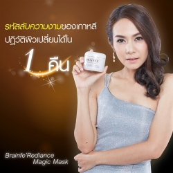 เบรนเฟ่ Brainfe' Radiance Magic Mask 30 g