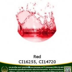 Red Powder (CI16255, CI14720) (Water-Soluble)