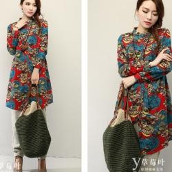 เสื้อผ้าแฟชั่นผู้หญิงพร้อมส่ง : เสื้อแฟชั่นตัวยาวสีฟ้าแดง แต่งลายกราฟฟิกสีสัน น่ารัก น่ารักจ้า