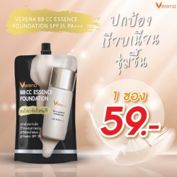 Verena BB CC Essence Foundation SPF 35 PA+++