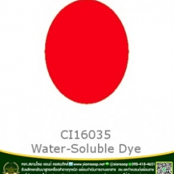 FD&C Red No.40 (CI16035) (Water-Soluble)