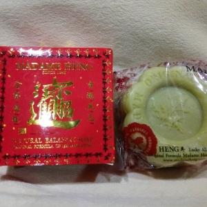 สบู่มาดามเฮง Natural balance Soap กล่องสีแดง