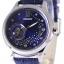 นาฬิกาผู้หญิง Orient รุ่น FDB0A009D, Happy Stream Collection Open Heart thumbnail 1