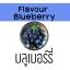 Flavour Blueberry บลูเบอร์รี่ 25 ml thumbnail 1