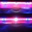 ไฟเอนกประสงค์ 4สเต็ป LED 20 ดวง thumbnail 4