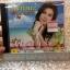 VCD คาราโอเกะ ฝน ธนสุนทร อัลบั้ม ฝนฝากรัก thumbnail 1