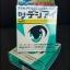 Digital_Eye for blue_light damage protection thumbnail 1