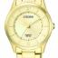 นาฬิกาผู้หญิง Citizen รุ่น ER0203-85P thumbnail 1