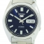 นาฬิกาผู้ชาย Seiko รุ่น SNXS77J1, Seiko 5 Automatic Japan Men's Watch thumbnail 1