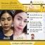 🍋 Oradol Serum 🍋 G9 Essece Booster Repair Serum 🍋 เซรั่มเสาวรสสีทอง 🍋 นำเข้าจากฝรั่งเศส ลิขสิทธิ์หนึ่งเดียวในไทย ขนาด 10 ml thumbnail 31
