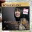 VCD จินตหรา พูนลาภ ชุด 12 หมอลำสะออน ฮัลโหลโทรผิด /m thumbnail 1