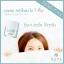 MANA Skincare Nature White Booster Mask 🌾 มาส์กข้าวสาเกญี่ปุ่นและน้ำแร่ ผลิตภัณฑ์จากธรรมชาติ 100%🌾 ขนาด 10 ml thumbnail 21