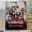 cd+dvd rs Kamikaze Now Showing thumbnail 2