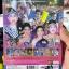 dvd evs หมอลำเรื่องต่อกลอน คณะ ระเบียบวาทะศิลป์ เรื่อง ตีนช้าเหยียบปากนก thumbnail 2