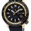 นาฬิกาผู้ชาย Seiko รุ่น SSA192K1, Superior Limited Edition Automatic thumbnail 1