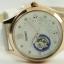 นาฬิกาผู้หญิง Orient รุ่น DB0A008W, Happy Stream Collection Blue Moon Open Heart thumbnail 2