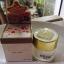 บิวตี้ทรี เดย์ครีม Beauty3 Day cream (ครีมกลางวัน) 15g. ราคาถูกๆ ส่ง thumbnail 6