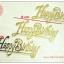 ป้ายปักหน้าเค้ก Happy birthday สีทอง พลาสติกใส ใหญ่ thumbnail 3