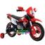 รถแบตเตอรี่ มอเตอร์ไซค์วิบาก Motocross LNM17305 thumbnail 1