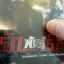 vcd mga รักพันธุ์ร็อค ชุด 4 thumbnail 4