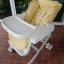 ไฮแชร์ Aprica สีเหลือง รหัสสินค้า HI0003 thumbnail 2