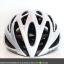หมวกจักรยาน LAZER O2 สี Matte Silver thumbnail 4
