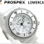นาฬิกาผู้ชาย Seiko รุ่น SBDN051, Prospex Diver Scuba Lowercase 200m Limited Edition Men's Watch 1200 Pcs. thumbnail 1