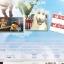 dvd Shrek 2 เชร็ค 2 (พากย์ไทย) (ฉบับเสียงไทยเท่านั้น) thumbnail 3