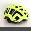 หมวกจักรยาน LAZER TONIC สี Flash Yellow thumbnail 5