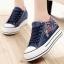 รองเท้าผ้าใบแฟชั่นยีนส์พื้นหนา thumbnail 3