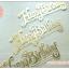ป้ายปักหน้าเค้ก Happy birthday สีทอง พลาสติกใส ใหญ่ thumbnail 2