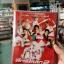 dvd หนัง สตรีเหล็ก ภาค 2 thumbnail 1