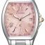 นาฬิกาข้อมือผู้หญิง Citizen Eco-Drive รุ่น EC1100-56W, Radio World Time Japan Sapphire thumbnail 1