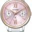 นาฬิกาข้อมือผู้หญิง Citizen Eco-Drive รุ่น FD1014-52X, Duratect Sapphire Japan Elegant thumbnail 1