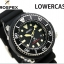 นาฬิกาผู้ชาย Seiko รุ่น SBDN043, Prospex Solar LOWERCASE Diver Scuba 200m Men's Watch thumbnail 1