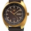 นาฬิกาผู้ชาย Seiko รุ่น SRPB74K1, Seiko 5 Sports Limited Edition Automatic thumbnail 1