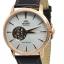 นาฬิกาผู้ชาย Orient รุ่น FAG02002W0, Esteem II Automatic Open Heart thumbnail 1