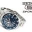 นาฬิกาผู้ชาย Seiko รุ่น SRPB85K1, Seiko 5 Sports Automatic thumbnail 2