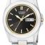 นาฬิกาผู้หญิง Citizen รุ่น EQ0564-59E, Quartz Elegant Day Date Stainless Steel Dual Tone thumbnail 1