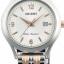นาฬิกาผู้หญิง Orient รุ่น SSZ44002W0 thumbnail 1