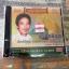 cd แม่ไม้เพลงไทย ศรเพชร ศรสุพรรณ ชุด ข้าวไม่มีขาย thumbnail 1