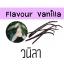 Flavour Vanilla วนิลา 25 ml thumbnail 1