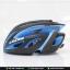 หมวกจักรยาน LAZER O2 สี Matte Black Blue EPS thumbnail 2