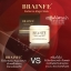 เบรนเฟ่ Brainfe' Radiance Magic Mask 5 g thumbnail 8