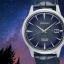 นาฬิกาผู้ชาย Seiko รุ่น SSA361J1, PRESAGE Cocktail Starlight Automatic Power Reserve thumbnail 4