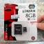 SD Card Kingston 8 GB thumbnail 1