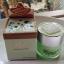 บิวตี้ทรี สไปรูลินาครีม Beauty3 Spirulina cream สาหร่าย 15g. ราคาถูก ส่งทั่วไทย thumbnail 4